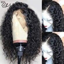 Zesen 13*4 perucas da parte dianteira do laço preto cor longa onda de água estilo cabelo perucas para cabelo sintético feminino fibra de alta temperatura averag