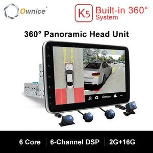 Image 1 - Ownice K5 dönebilen 1 din 2din 10.1 araba radyo evrensel DVD OYNATICI GPS navi DSP 360 Panorama SPDIF amplifikatörler optik yörünge