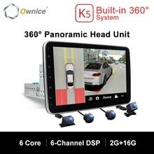 Ownice k5 회전식 1 din 2din 10.1 차량용 라디오 범용 dvd 플레이어 gps navi dsp 360 파노라마 spdif 증폭기 광학 탄도