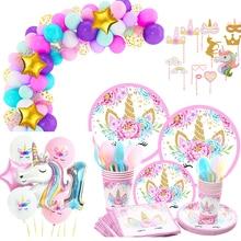 Unicorno Festa di Compleanno Decor Stoviglie Usa E Getta Kit Unicorno Palloncino Tazze Piatti Tovagliolo del tatuaggio Della Ragazza Dei Capretti Di Compleanno di Addio Al Nubilato