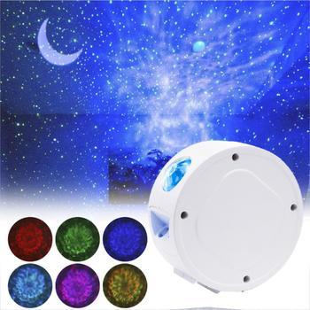 Lámpara inteligente T50 de cielo estrellado, luz de noche con WIFI mejorada, luces que ondean en el océano, Luna estrellada, 6 colores, lámpara de iluminación para regalos