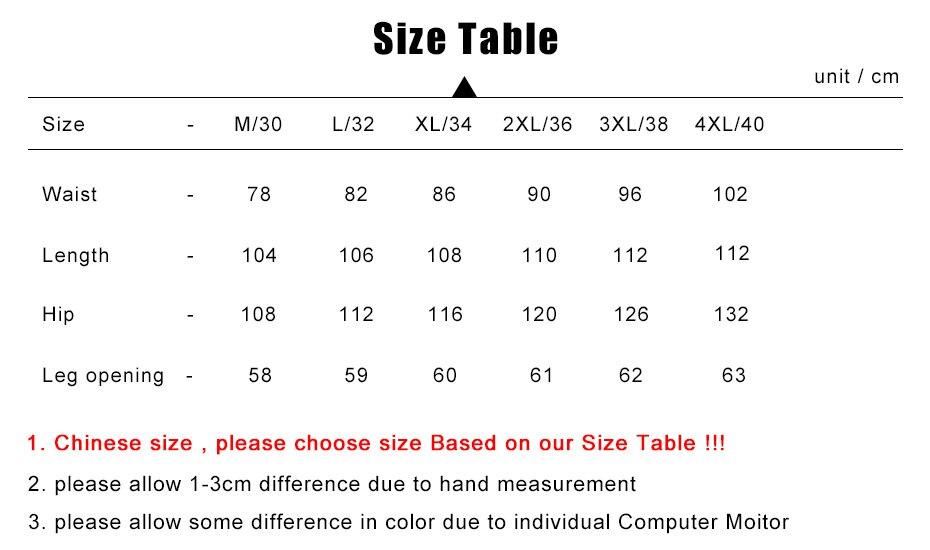 裤子尺码表-1