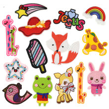 Iron on Fox Frog Giraffe Cartoon Patch for Children Clothes Kid Stripe Sewing Sticker Clothing Patches Wear DIY Girl Boy