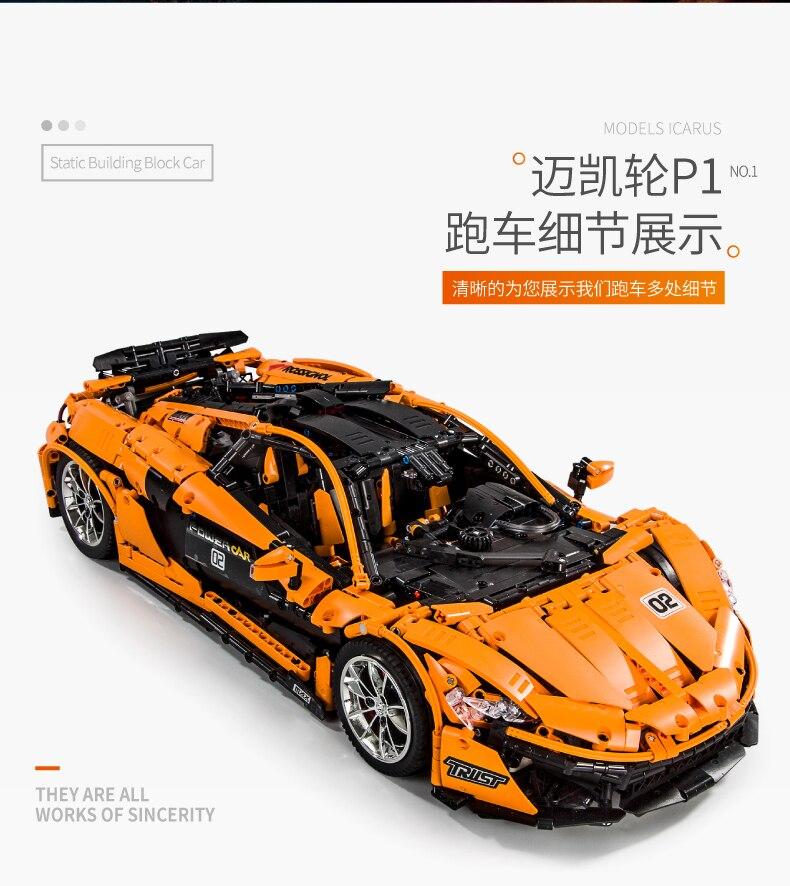 MOULD KING MOC 20087 Compatible 13090 Technic Series McLarening P1 hypercar Building Block 9