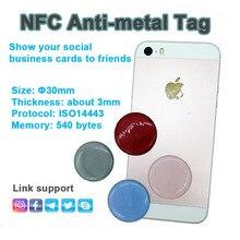 NFC метка анти-металл наклейка 13,56 МГц ISO14443A 215 значок металл ключ жетон патруль универсальный мобильный телефон метка 1 шт.