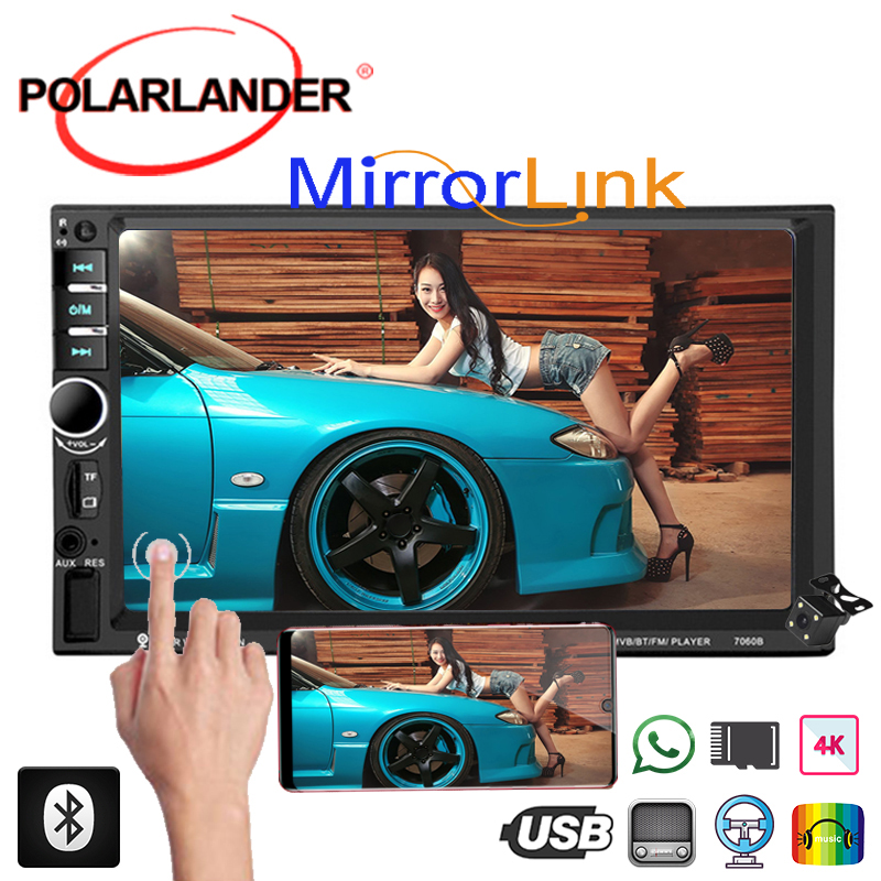 Digital Display Multimedia HD Player MP5 Touch Screen Car Radio Audio Stereo 7 Inches Rear Camera Bluetooth 2 Din Mirror Link image