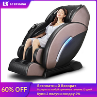 LEK 145CM SL Massage Chair Home Full body Automatic Massage Sofa Chair Multifunctional Intelligent Space Cabin with Heating