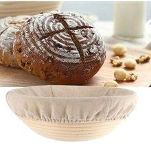 6 размеров корзины для хлеба из ротанга новый Домашний Органайзер