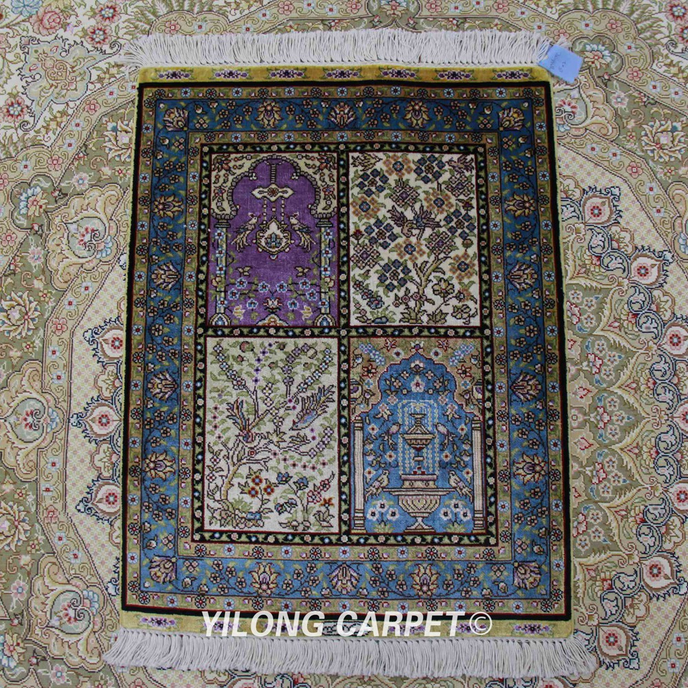 Yilong 1.5 'x2' fait à la main tapis de soie persane miniature petit mini tapis médaillon (ZQG296A)