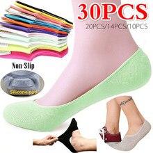 5 pares 10 pçs meias femininas antiderrapante loafer barco forro tornozelo meias confortáveis acessórios flexíveis várias cores invisíveis