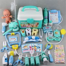 Ambulance box 44 Pcs/Set Girls Role Play Doctor Game Medicine Simulation Dentist Pretend Toy