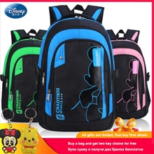Disney 2019 Children School Bag Cartoon Minnie Mickey Kindergarten Backpack Girl Travel Bag Student Bag Classic Backpack SZZ194