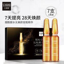 Niacinamide Beauty Essence Deep Hydrating Moisturizing Firming Skin Pore Shrinking Liquid Sodium Hyaluronate Face Skin Care 7PCS