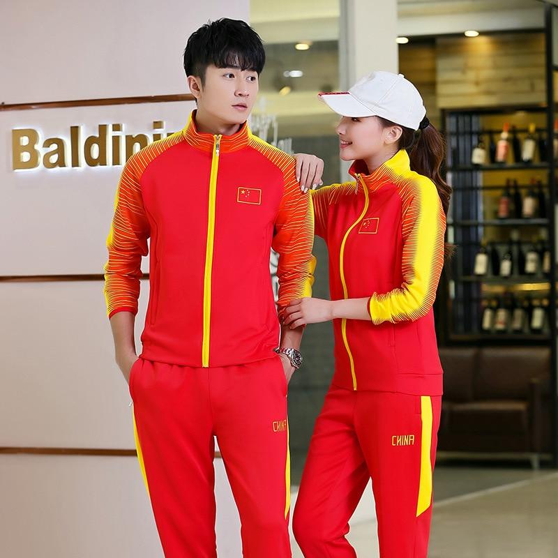 Nation Uniforms Sports Set Sports Take Men And Women Children Uniform Long-sleeved Coat School Uniform National Service