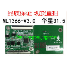 Huaxing ML1366_V3.0 logic board 315CSOTV7/PL.MST7500A.3/ST3151A05-4-XC 100% tested ltm220m3l02c4lv0 4 logic board