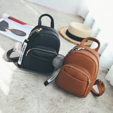 2020 Backpack New Women Bag Small Backpack Fashion Mini Fur Ball Student School Bag(China)