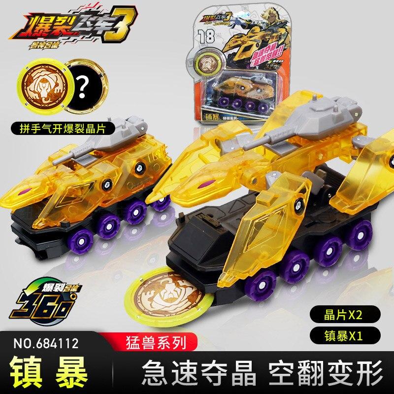 AULDEY Genuine Screechers Wild 3 Monster Vehicle Beginner Beast Snake Tiger Sets Deformation Robot Toy Gift For Boy Child