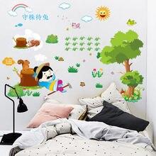 Фон для детской комнаты наклейки на стену можно удалить