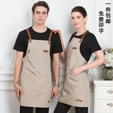 Fashion canvas aprons custom-printed logo printed floral tea coffee nail shop men and women painting work clothes