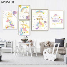 Happy Birthday Cake Unicorn Canvas Painting Nursery Wall Art Picture And Prints Nordic Decorative Poster for Baby Room Decor(China)
