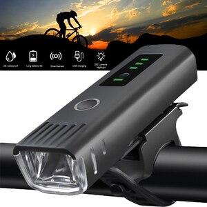 Умный индукционный велосипедный передний фонарь, светодиодный головной фсветильник рь с зарядкой через USB для велосипеда, велосипедный фонарь
