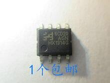 10 pces hx1314 hx1314g 5v3. 1a-novo e original