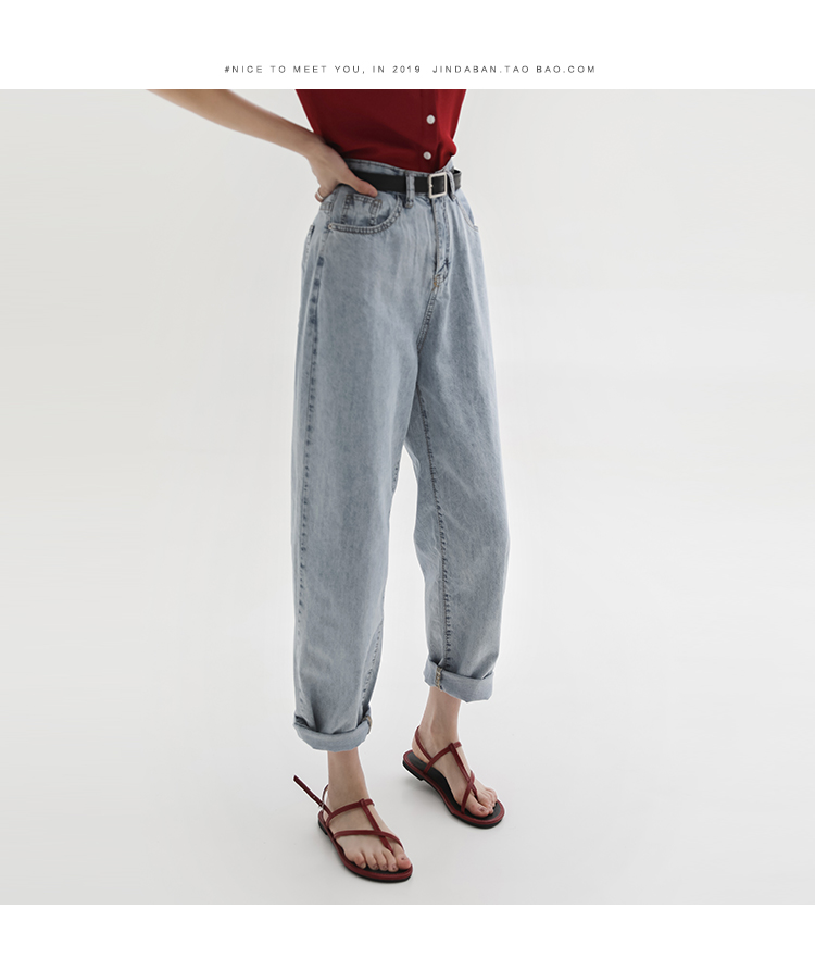 2020 Jeans Women Leisure Loose High Waist Retro Wide Leg Womens Jean Korean Style All-match Simple Full-length Trendy Chic