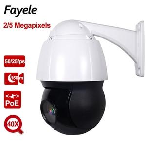 POE 2MP 5MP PTZ камера 36X оптический зум 4,6-165 мм 40X 2MP 60fps Starlight 150 м IR IP камера ночного видения H.265 P2P ONVIF IP66