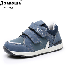 Apakowa Toddler Baby Boys Sports Shoes Little Kids Outdoor Gym Fashion Sneakers for Spring Autumn Running Shoes EU Size 21 26#