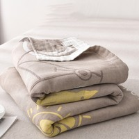 Pure Cotton Towel Quilt Washed Cotton Gauze Summer Towel Blanket Comfortable Soft Multifunctional Cover Blanket Stylish Simple