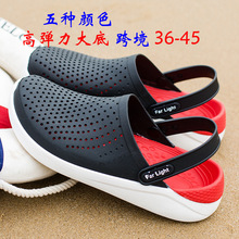 Sandals 2019 Summer Couples Double Purpose Beach Croc Porous Shoes Celebrity Sty