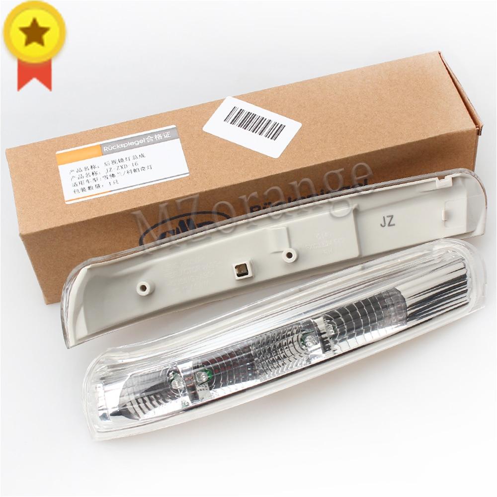 Светодиодный ная лампа для бокового зеркала заднего вида, светильник Тель поворота для Chevrolet Captiva 2007-2011 2012 2013 2015 2014 Blink