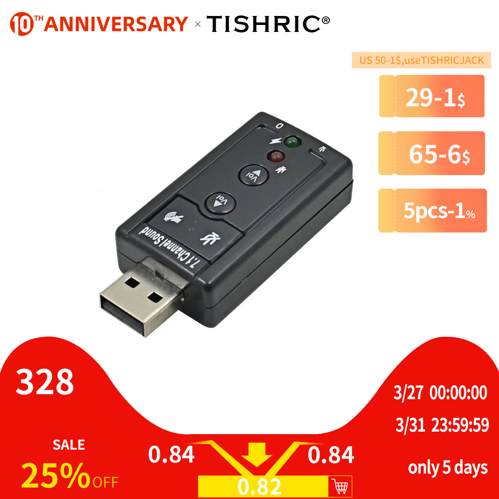 TISHRIC 7.1 External USB Audio Sound Card Adapter Virtual 3D Stereo Mic Headphone 3.5mm Jack To Usb 2.0 For Mac Computer Android