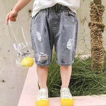 Lucashy 2021 Fashion Summer Baby Boys Girls Denim Shorts Trendy Kids Grey Blue Short Pants Casual Ripped Jeans For Children