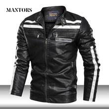 Men Leather PU Jacket 2019 Winter New Motorcycle Fleece Bomber Jackets Male Casual Outerwear Faux Leather Zipper Coat Slim Fit(China)