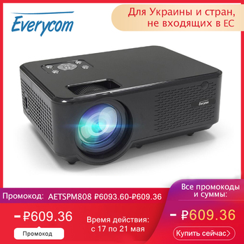Everycom m8 led vídeo mini projetor hd 720p hdmi opção portátil android wifi beamer suporte completo hd 1080p cinema em casa Este é um código de desconto 50 menos 7: DISC7