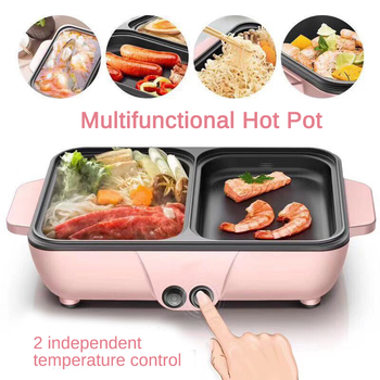 220V 1200W 2 In 1 Mini Electric Cooking Pot Machine Multifunction Hotpot Noodles Eggs Soup Barbecue Non-Stick BBQ Heating Pan