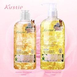 Gelsomino lavaggio del corpo idratante prodotti per la cura della pelle essenza di fiori di 380 ml + 720 ml di profumo profumo corpo doccia gel madre e figlia regali