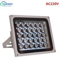 Luz de relleno CCTV para cámara de seguridad CCTV, iluminador de visión nocturna Led infrarroja, 30 Uds., CA 220V