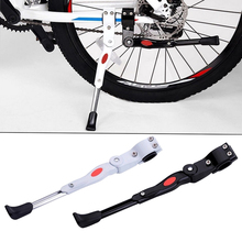 Adjustable MTB Road Bicycle Kickstand Parking Rack Support Side Kick Stand Foot Brace Cycling Parts Bike Holder Accessories 34cm adjustable mtb bicycle kickstand parking rack road mountain support side kick stand foot brace cycling parts bike hold z50