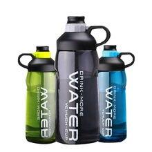 2l большой Ёмкость спортивные портативные бутылки для воды Герметичная
