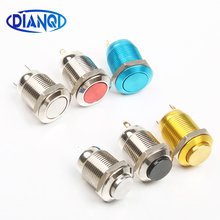 12mm Metal Push Button Switch Flat/high Head Ring 3A 36V Self-reset Momentary/locking Latching Waterproof Car Auto Eng Multiple