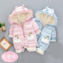 Детская зимняя куртка, Зимняя Одежда для новорожденных, детская одежда для девочек с героями мультфильмов теплый комбинезон, спортивный костюм пальто с капюшоном верхняя одежда для детей комбинезоны для девочек зимнее пальто для мальчиков;