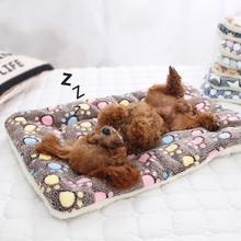 Pet Dog Star Paws Bed Mat Soft Fleece Blanket Warm Sleeping Cushion Living Room Mattress