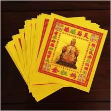 30 folhas de ouro chinês joss papel dinheiro inferno banco notas o festival qingming queima de papel sacrifício artigos papel memorial