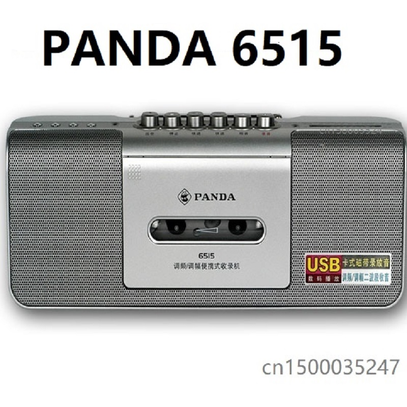 Панда 6515 FM радио рекордер лента машина кассета USB мини микро портативный mp3 плеер радио|Радиоприёмники|   | АлиЭкспресс