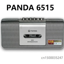 PANDA 6515 FM Radio Recorder Tape machine cassette USB mini