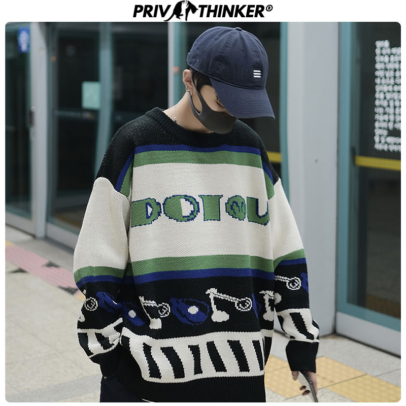 Privathinker Men Jacquard Contrast Sweater Sweaters Mens 2019 Autumn Winter Korean Pullovers Loose Male O-Neck Sweater Fashions