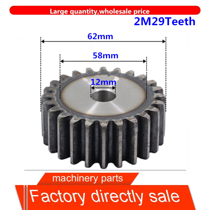 45# Steel Spur Pinion Motor Gear 1Mod 40T Outer Diameter 42mm Bore 12mm Qty 1