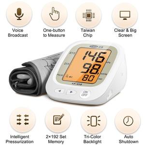 Image 2 - Cofoe صوت رقمي أتوماتيكي الذراع العلوي مراقبة ضغط الدم المنزلية مقياس ضغط الدم الإلكترونية سعة كبيرة قيمة الذاكرة